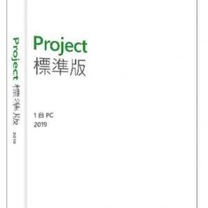 Project STD