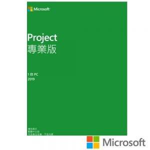 Project Pro