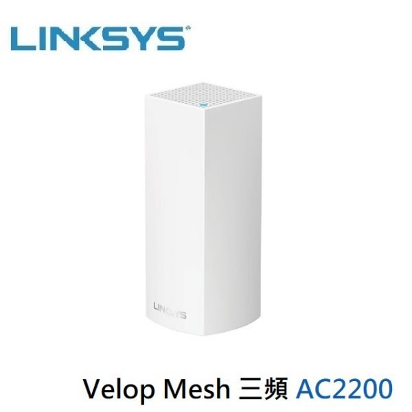 AC2200 Mesh Wifi